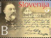 Znamka Pošte Slovenije ob 200 - letnici rojstva