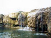 Majhni slapovi