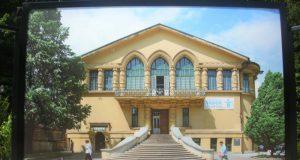 Tabor - Sokolski dom - Ljubljana