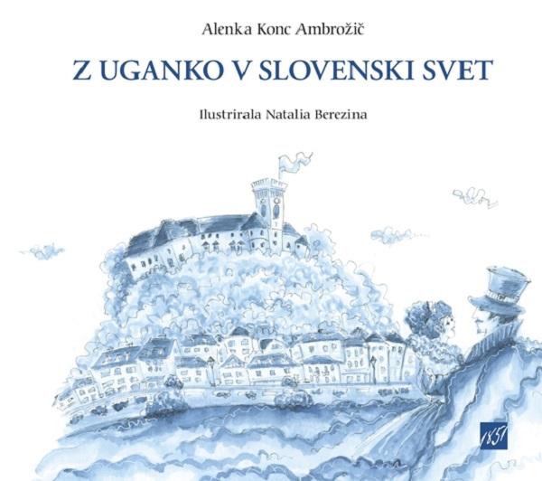 knjiga z uganko v slovenski svet Po Sloveniji z ugankami